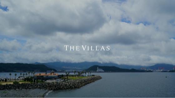 ガーデンチャペルで叶えるふたりだけのオリジナルウエディング THE VILLAS 長崎(ザ ヴィラズ)