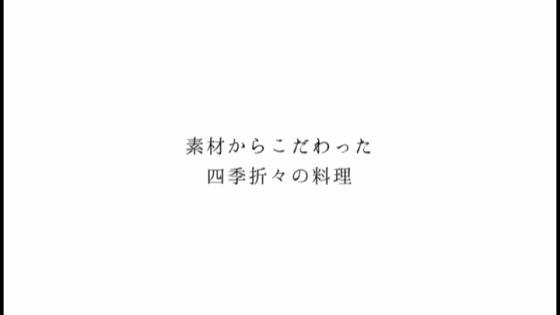 シェフが目の前でお届けする「ありがとう、これからもよろしく」を伝える料理 アルカンシエル横浜 luxe mariage