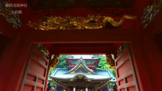 """静岡駅徒歩3分。都心に佇む日本庭園で120年の歴史が彩る""""和の結婚式""""を 浮月楼"""