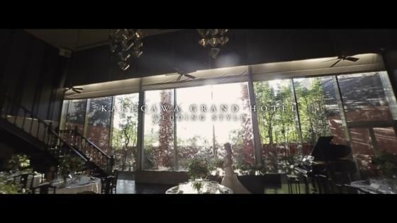 30mのバージンロード、大階段が魅力のマンダリン、掛川城の茶婚式、選べるWスタイルを 掛川グランドホテル