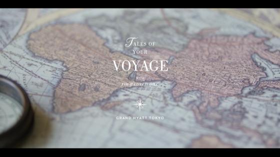 「TALES OF YOUR VOYAGE」ふたりらしいウエディングスタイルを提案 グランド ハイアット 東京