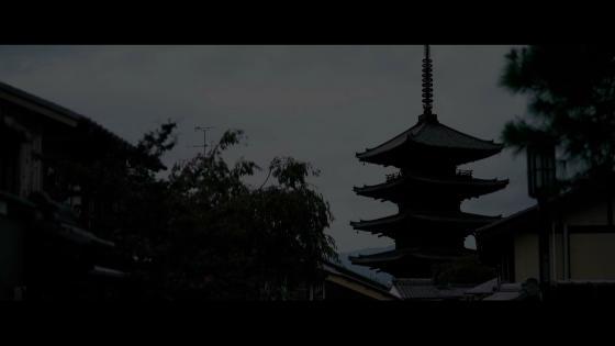 京都のシンボル八坂の塔の麓で叶う、本質を大切にした日本の結婚式 京都祝言 SHU:GEN