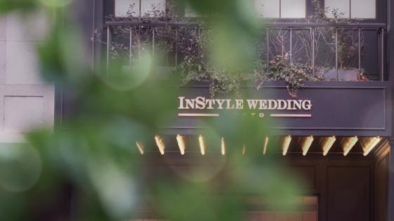 異なる2テイストの会場で、ふたりらしさを取り入れたオリジナリティ溢れるパーティを インスタイルウェディング京都(InStyle wedding KYOTO)