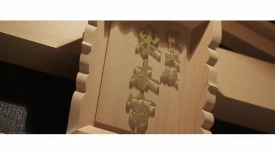 太鼓橋が架かる神殿で、両親とゲストに「ふたりの言葉」で誓うオリジナル人前式【絆】 RIVER SIDE HOTEL NUMAZU(沼津リバーサイドホテル)