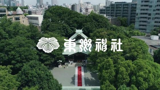 都会の喧騒を忘れる広大な庭園と共に 四季の移ろいを感じ豊かな時を過ごせる神前式を 東郷神社・ルアール東郷