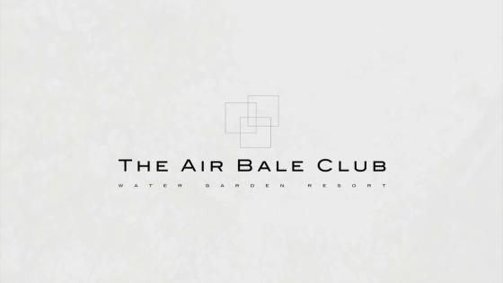 明るい自然光が差し込む独立型チャペルでプライベート感溢れるウエディングを! THE AIR BALE CLUB(アイル バレ クラブ)