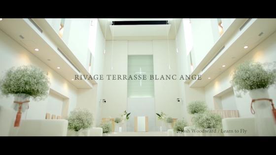絶好のロケーションと大聖堂を舞台に憧れ叶えるシーサイドリゾートウエディング! RIVAGE TERRASSE BLANC ANGE (リヴァージュテラス ブランアンジュ)