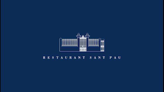歴史ある【ミシュランの星】12年連続獲得!芸術的な美食で魅了する大人のウエディング Restaurant SANT PAU(サンパウ東京)