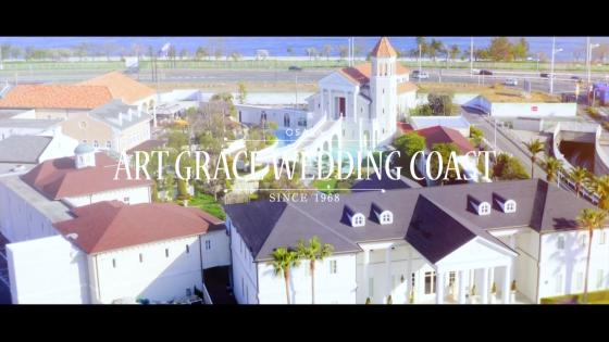 『Short Trip Wedding』6000坪もの広大なリゾート空間でゲストと笑顔をシェアする一日 アートグレイス ウエディングコースト