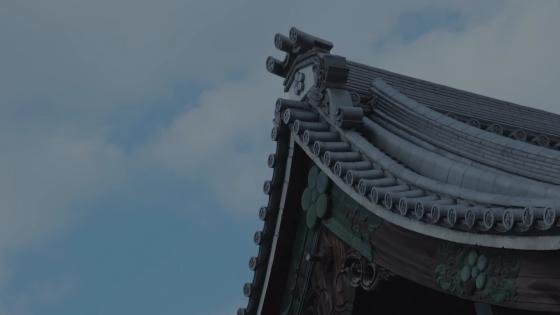 1000年以上の歴史で叶える大阪天満宮での神前挙式 大阪天満宮