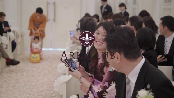 2つのガーデン&プール付大邸宅で笑顔あふれるオリジナルパーティ アーククラブ迎賓館 金沢