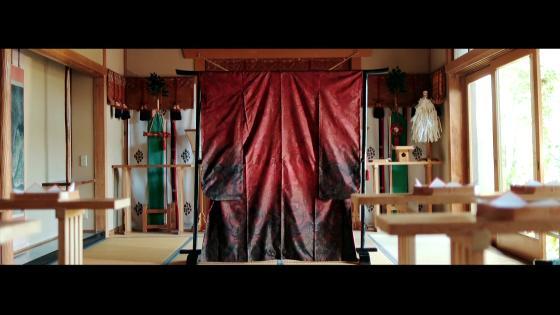 伝統を紬ぎ 想いを紬ぎ 絆を紬ぐ ふたりの人生がここから始まる Amaminosato South Villa Garden
