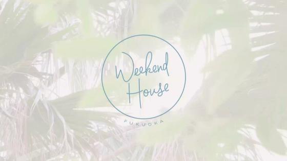 2020年春天神にオープンのWEEKEND HOUSE 西海岸風の貸切邸宅でゲストも喜ぶ一日を WEEKEND HOUSE  (ウィークエンドハウス)