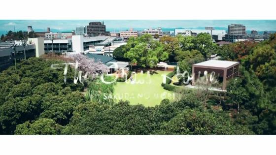 【1日1組】8300平方メートルのガーデン&邸宅を貸切!ナチュラルリゾートウエディング THE GRASS HOUSE 桜の杜