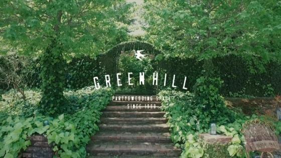 「すてきな結婚式にしよう。」 GREEN HILL(グリーンヒル)