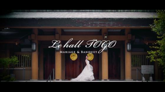 緑豊かな庭園から始まる東郷神社での神前式 最高の式と時間を永遠の記憶に残そう 東郷神社・ルアール東郷