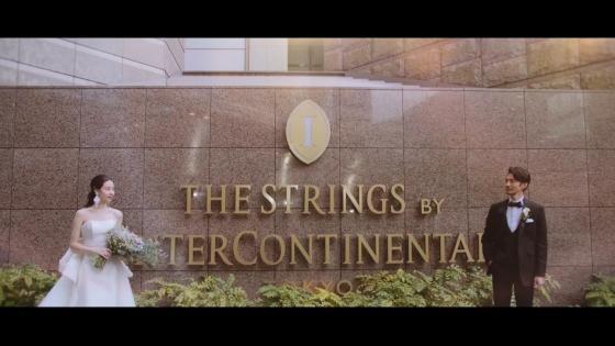 ゲストと一緒に温かい時間を過ごす、ホテルで叶うプライベートスタイルウエディング ストリングスホテル東京インターコンチネンタル