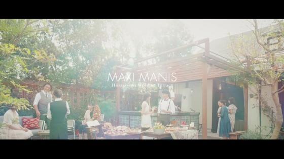 エントランス・ガーデンのリニューアルが完成!楽しく自由にゲストをおもてなし MAXI MANIS(マキシマニス)