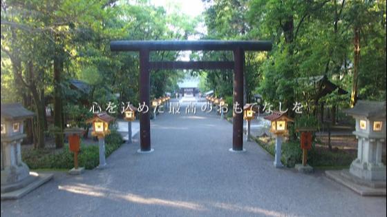新・披露宴会場「金鵄(きんし)の間」。金鵄の光が素敵な未来を照らし守り続ける 神宮会館