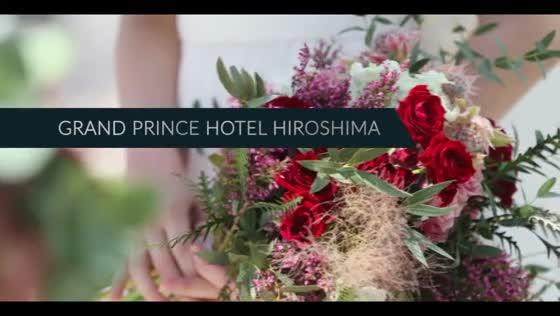 多彩な挙式スタイルで理想の結婚式が見つかる グランドプリンスホテル広島