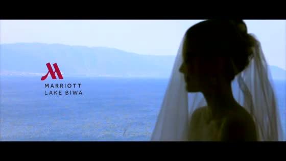 ゲスト一人ひとりに真心を尽くしたいから「A Dramatic Day」一日一組限りの結婚式 琵琶湖マリオットホテル