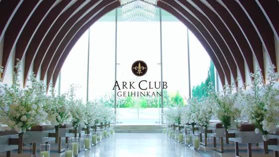【木の温もりと自然が祝福する水鏡のチャペル】緑 光 水に包まれた空間で感動の誓いを アーククラブ迎賓館 広島