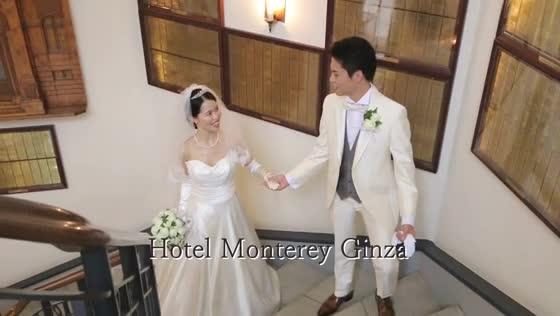 オンラインで画面の向こうにも見える、ふたりを祝福する『とびっきりの笑顔』 ホテルモントレ銀座
