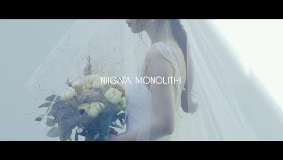 巧みなデザイン建築空間で、光と水に彩られた美しい結婚式を NIIGATA MONOLITH(新潟モノリス)