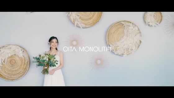 大きな窓から自然光が差し込み、噴水が煌めくガーデンテラスも併設したパーティ会場 OITA MONOLITH(大分モノリス)