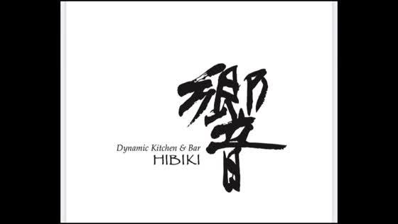 オープンキッチンが併設されたダイニングを貸切にして寛ぎの和モダンウエディングを 響 丸の内(HIBIKI)